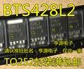 10 шт. BTS428L2 428L2 ITS482L2 TO252