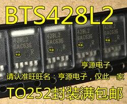 10 sztuk BTS428L2 428L2 ITS482L2 TO252|Przełączniki i przekaźniki samochodowe|   -