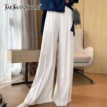 Женские широкие брюки TWOTWINSTYLE, с высокой талией, с рюшами, большого размера, на осень, 2020