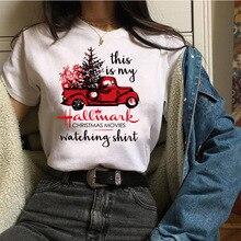 Рождественский Подарок Смешной белой футболки Женская рождественская футболка с надписью This Is My Hallmark