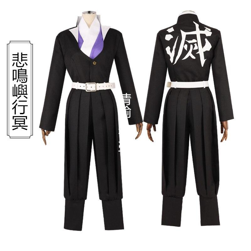 Demon Slayer: Kimetsu No Yaiba Himejima Kyoumei косплей костюм на Хэллоуин
