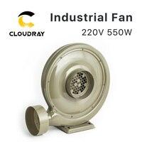 Cloudray 220V 550W Ventilador Centrífugo Ventilador de Exaustão de Ar para CO2 Gravação A Laser Máquina de Corte de Média Pressão de Baixo Ruído Peças p/ máquinas de trabalho em madeira Ferramenta -
