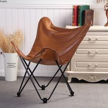 Nordic Leather Folding Chair Outdoor Furniture Beach Chairs Modern Minimalist Folding Chairs Creative Leisure Lazy Sofa Recliner cheap CN(Origin) Genuine Leather