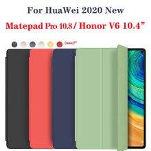 Para huawei matepad 10.4 caso pro 10.8 5g caso capa de silicone macio para honor pad v6 caso coldre com inteligente sono wake funda capa