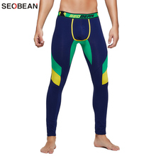 SEOBEAN 2019 Men's Long Johns Autumn and winter Men Thermal