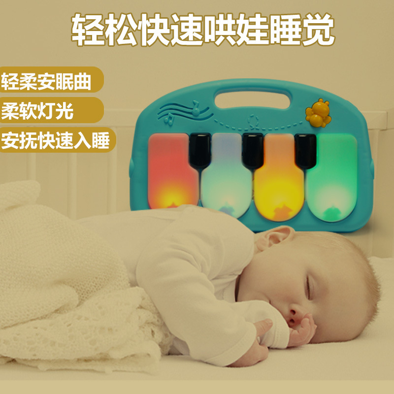 Infant Harmonium Baby Early Childhood Rattle Light Music Rug Fitness Rack 0-12 Month Baby Creeping Mat