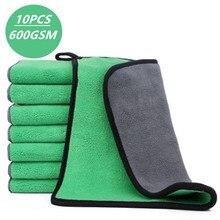 10 sztuk myjnia ręcznik z mikrofibry Auto tkaniny czyszczenie samochodu drzwi okno pielęgnacja gruba silna absorpcja wody dla samochodów akcesoria domowe