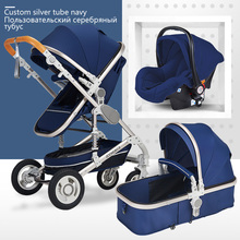 Free ship Multifunctional 3 in 1 Baby Stroller High Landscape Stroller two way c