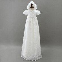 HAPPYPLUS Ivoryชุดเจ้าหญิงเด็กทารกChristeningชุดยาวชุดยาวสำหรับBaby Shower Baptismชุดสำหรับทารกหญิง