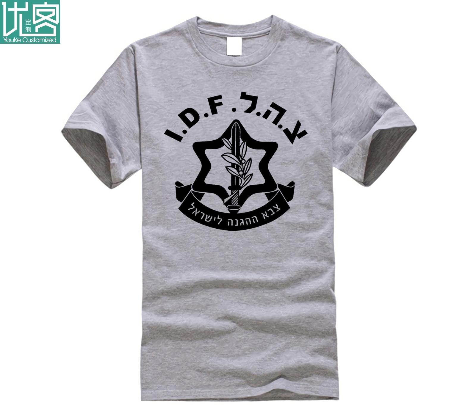 Juif israélien Armée Forces Spéciales Sayeret Matkal /& Israël Drapeau Olive T-Shirt