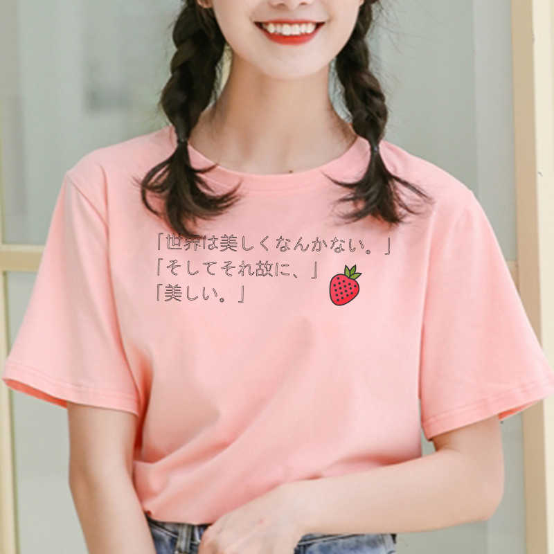 Casual Vintage Top Women Japan Tokyo Street Tshirt New T Shirt Women Harajuku Style Print Short Sleeve Fashion Trend T-shirt