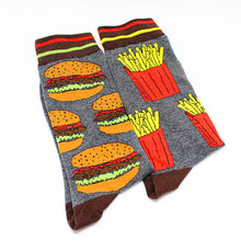 Long Cotton Socks Cartoon Abstract Painting Series Men's Fashion 19 Good-looking Socks LOGO Left and Right Feet Different Styles good left