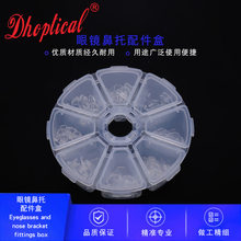 Nose Pad Screw-Shaped Nose Pads, Cassette Nose Pads 8-Glasses Accessories Sb002(China)