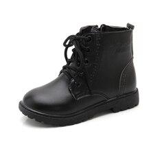 Vintage niños botas de entrenamiento militar primavera otoño niño niñas Anti botas niños zapatos de cuero botas de moda