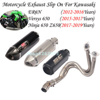 Slip On For Kawasaki ER6N Versys 650 Z650 Ninja 650 Motorcycle Exhaust Modified Motorbike Escape DB Killer Front Mid Link Pipe