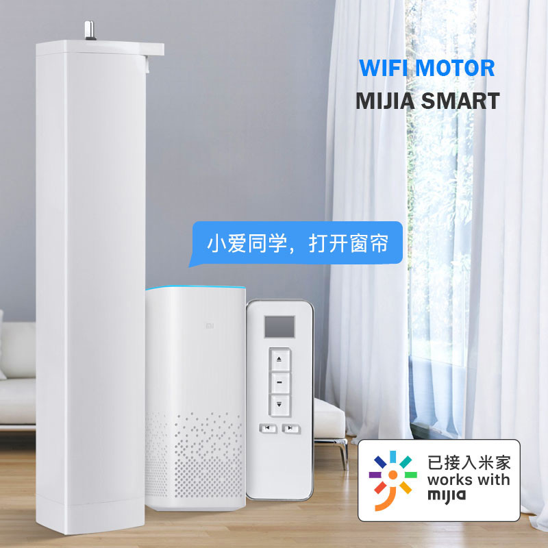 WIFI Electric Curtain Motor MIJIA Smart APP Remote Control XIAOMI Vioce Control Via Alexa Echo And Google Home For Smart Home