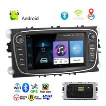 цена на 7 Inch HD Car Radio MP5 Player With TFT Capacitance Touch Screen  GPS Navigation Android Bluetooth 4.0 A2DP USB Car DVD Player