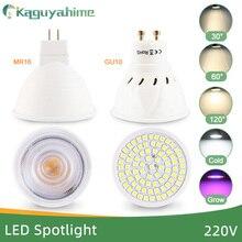 Kaguyahime foco LED regulable, lámpara MR16 E27 GU10 GU5.3 MR11 6W 7W 8W 220V DC 12V, Bombilla de foco Led