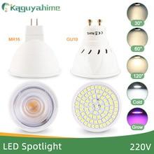 Kaguyahime pode ser escurecido led spotlight lâmpada mr16 e27 gu10 gu5.3 mr111 6w 7 8w 220v dc 12v spot conduziu a lâmpada lampada bombillas