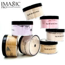 IMAGIC-maquillaje facial en polvo, polvo Libre de acabado Natural, polvo suelto, Cosméticos faciales de marca