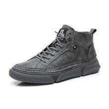 Estilo coreano tênis masculino 2021 outono e inverno novos sapatos masculinos sapatos casuais sapatos de moda quente tanie tanio Mokasyny Dla osób dorosłych CN (pochodzenie) Buty casualowe
