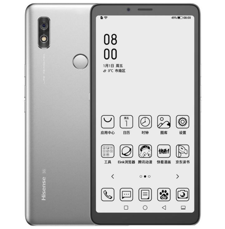 Подлинный Hisense A7 6,7-дюймовый ink экран eink дисплей электронная читалка 6 ГБ + 128 ГБ Полный Интернет доступа 5G мобильный телефон на английском язы...