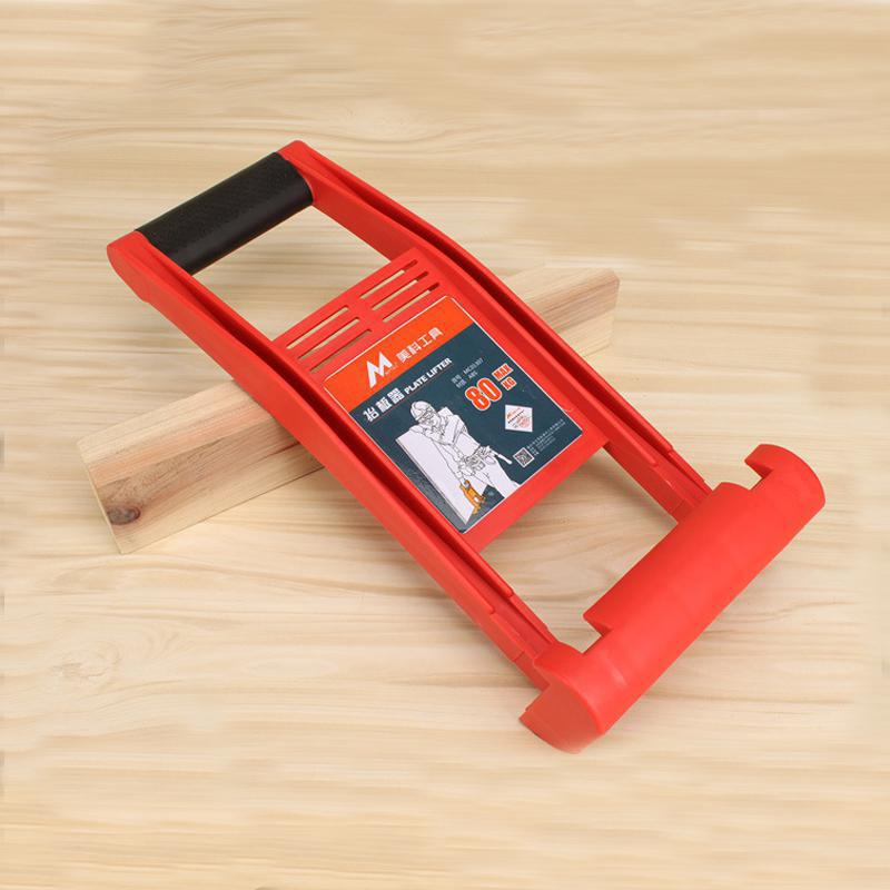 Lifting Board Tool Panel Holder 80kg Load Weight ABS Panel Plywood Loader With Non-slip Handle