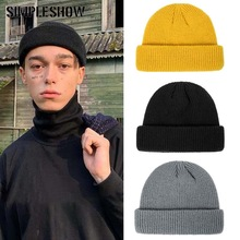 Fashion Unisex Winter Hat Cuffed Cib Knit Hat Short Melon Skin Beanies Autumn Winter Solid Color Casual Beanie Hat