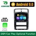 Android 9.0 Octa Core 4 Gb di Ram 64 Gb Rom Lettore Multimediale di Navigazione Dell'automobile Dvd Gps Car Stereo per Peugeot 405 Headunit Radio