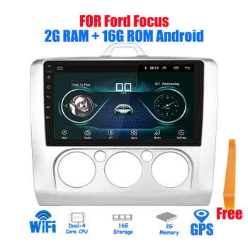 9 inch 2din Android 8.1 Car Radio 2G + 16G for 2005-2011 Ford Focus Autoradio GPS Navigation Bluetooth Stereo Multimedia player image
