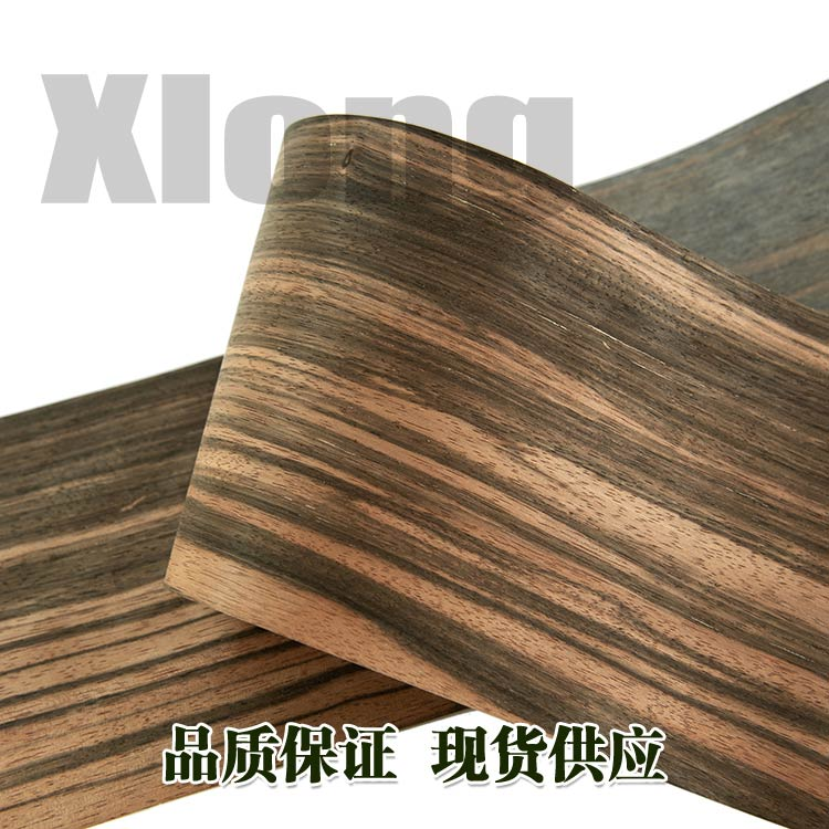 L:2.3Meters Width:160mm Thickness:0.2mm Natural Ebony Leather Speaker Thin Leather Manual Veneer Solid Wood