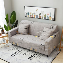 1 Pc Spandex Moderne Sofa Cover Elastische Bloemen Polyester 1/2/3/4 Zits Couch Sofa Hoes Voor Living kamer Meubels Protector(China)