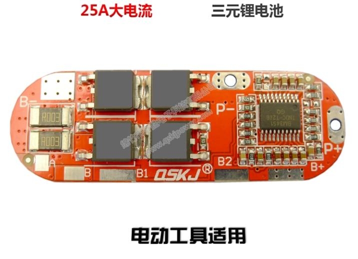 Высокотоковый тройной полимерный литиевый аккумулятор 3 струны 4 струны 5 струн защитная пластина длится 20А короткое время 40А 3,7 В