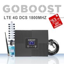 LTE 4G DCS 1800MHZ Cellular Signal Booster LCD Display 4G Repeater For Mobile phone Signal Amplifier GSM 2G Yagi+Whip Antenna # контейнеры для вакуумного упаковщика status vac rd round red