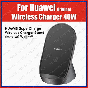 CP62 Huawei Super Charge Wireless Charger Stand 40W Desktop Car Charger P40 Pro Plus Mate30 Pro Matepad P30 Pro S20 Ultra S10(China)