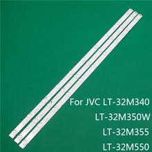 LED TV ความสว่างสำหรับ JVC LT 32M340 LT 32M350W LT 32M355 LT 32M550 LED แบ็คไลท์สายผู้ปกครอง LSC320AN10 H LC320DXJ