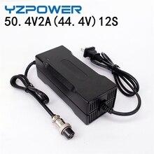 12S 50,4 в 43,2 А 2 а интеллектуальное зарядное устройство для литиевых аккумуляторов 43,8 в 44,4 в 48 В комплект литий ионных аккумуляторов Lypomer