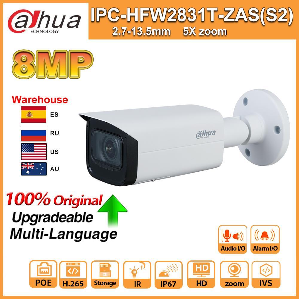 Original Dahua IP Camera 8MP IPC-HFW2831T-ZAS-S2 4K 5X Zoom Camera Starlight POE SD Card Slot Audio Alarm H.265+ 60M IR IVS IP67
