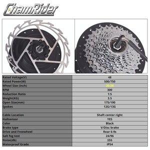 "Image 3 - 48 فولت 750 واط الدهون دراجة e الدراجة عدة دراجة كهربائية تحويل عدة موتور 20 ""26"" عجلة MXUS العلامة التجارية ل 175 مللي متر 190 ملليمتر شوكة"