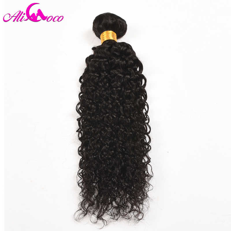 Ali Coco Hair Peruvian Curl Hair Bundles 1/3/ 4 PCS 100% Human Hair Weave Bundles Natural Color Non Remy Hair Extensions