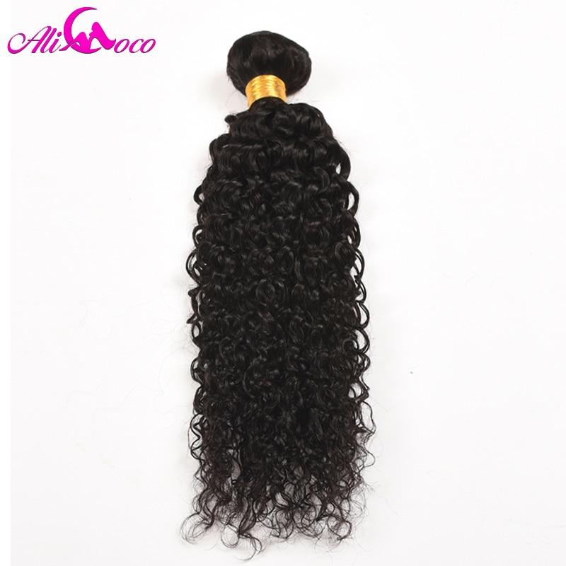 Волосы Али Коко, перуанские пучки кудрявых волос, 1/3/4 шт., 100% натуральные кудрявые пучки волос, натуральный цвет, волосы Remy для наращивания