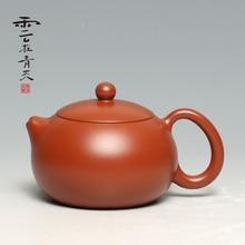 Горшок yixing фиолетовый песок горшок известные художники чисто ручной работы Zhuni Dahongpao Mine небольшой горшок чайный горшок один чайный набор кунг-фу
