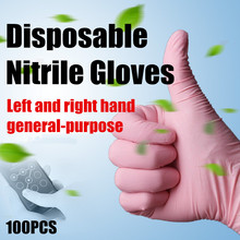 100Pcs Lot S/M/L Disposable Nitrile Gloves Rubber Latex Home Cleaning Mechanic Medical Glove Anti-Slip Food Gloves Work Tools