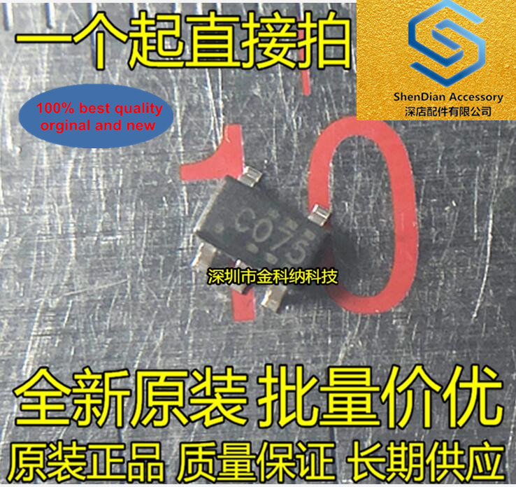30pcs 100% Orignal New SN74LVC1G07DBVR Silk Screen C075 New Original Imported Driver Chip Patch SOT23-5  In Stock
