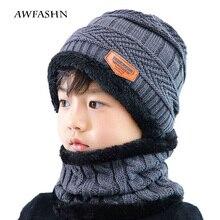В году, фирменный костюм из 2 предметов детская вязаная шапка и шарф для мальчика плюс бархат утолщение мягкий шапка и шарф дети Высокое качество хлопок теплый