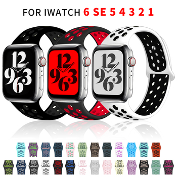 Ремешок силиконовый спортивный для Apple Watch Band 6 SE 5 4 44 мм 40 мм, Воздухопроницаемый браслет для iWatch Watch Series 54321 38 мм 42 мм|Ремешки для часов|   | АлиЭкспресс