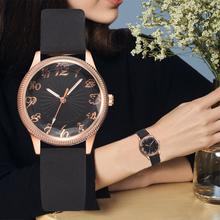 reloj mujer Women Faux Leather Strap Round Dial Arabic Number Analog Quartz Wrist Watch/relogio feminino/women watches/zegarek d faux leather bnad number watch