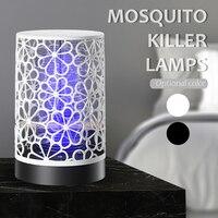 防蚊電灯,蚊よけ,飛翔昆虫を殺すための電灯,屋外用の紫外線忌避剤