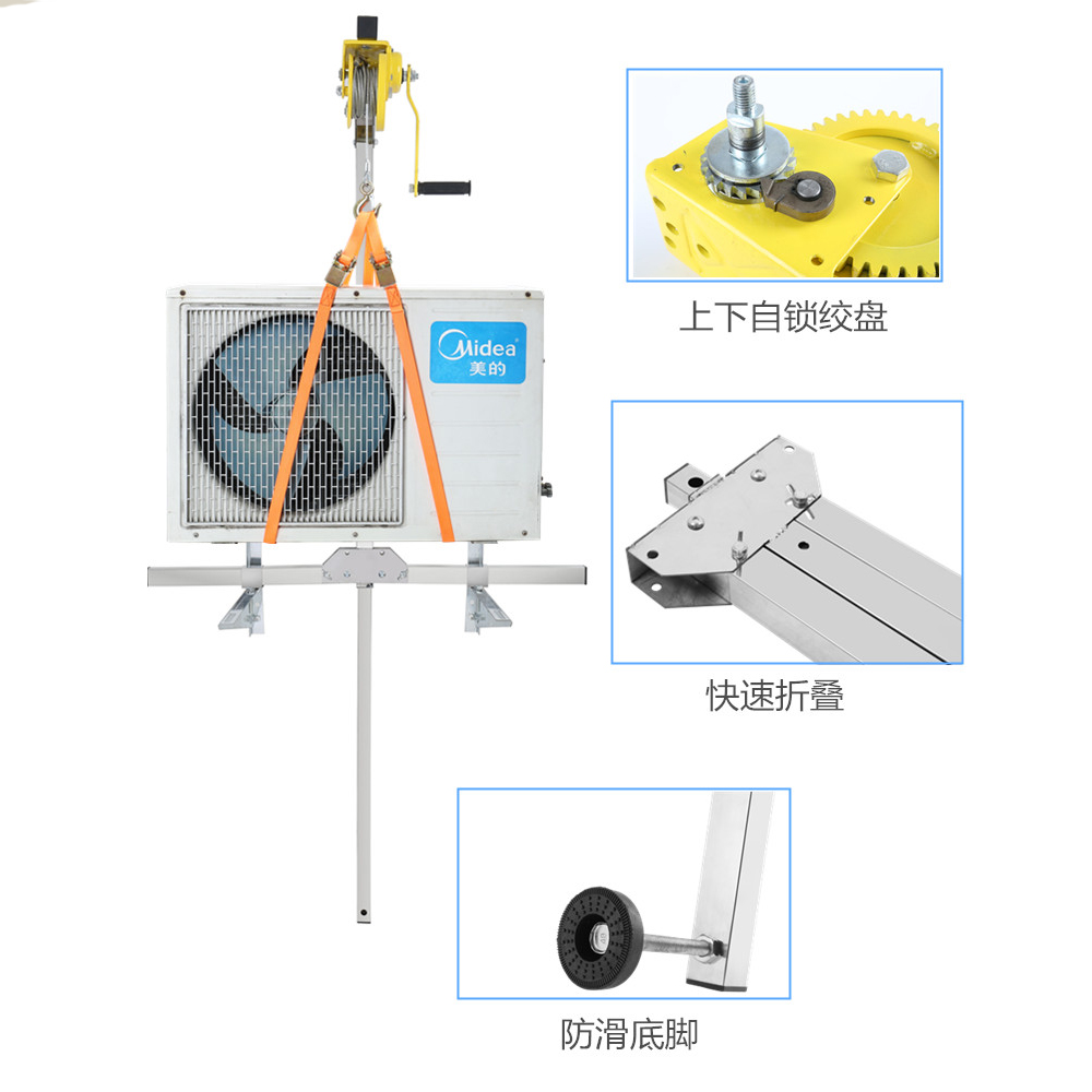 10/15/20M Stainless Steel Outside Installation Lifting Tool Crane Folding Self-locking Manual Winch Assembly Air Conditioner