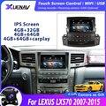 2din Android радио для LEXUS LX570 2007-2015 головное устройство GPS навигация Аудио мультимедийный стерео приемник сенсорный экран для LEXUS